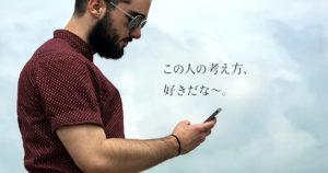 facebookブログ、ホームページ