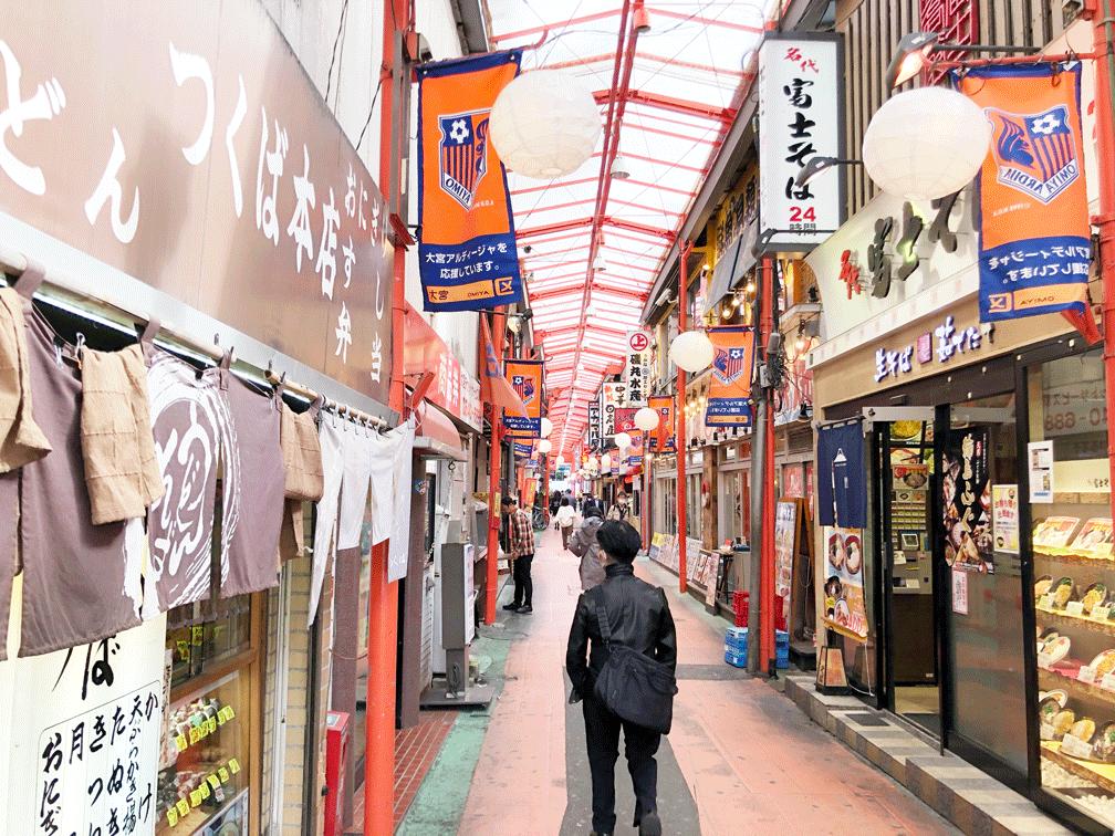 埼玉大宮駅からの道案内